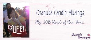 Chanuka Candle Musings